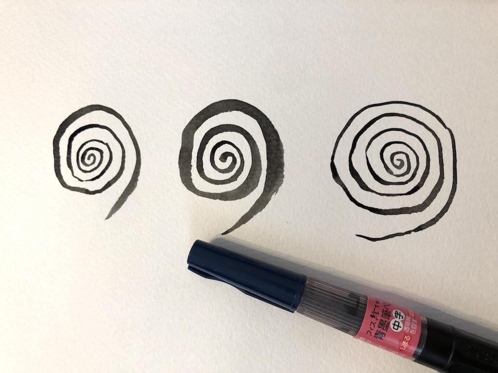 筆 日本画 絵手紙