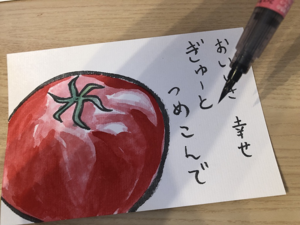 絵手紙 文字