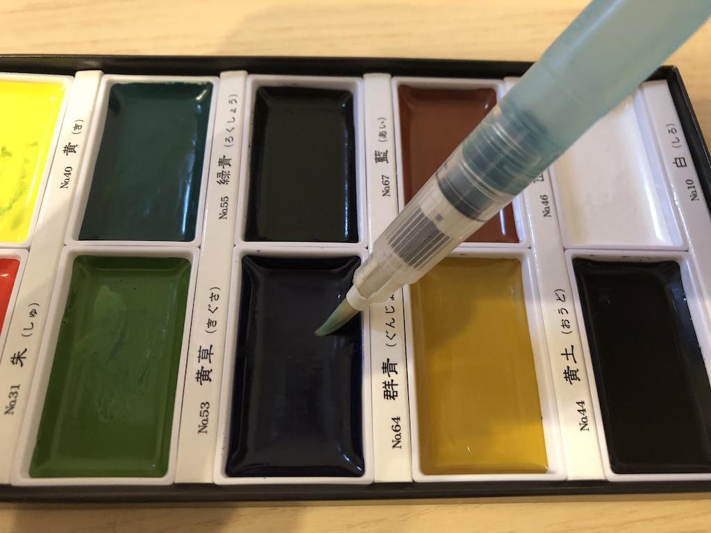 絵具 水筆ペン